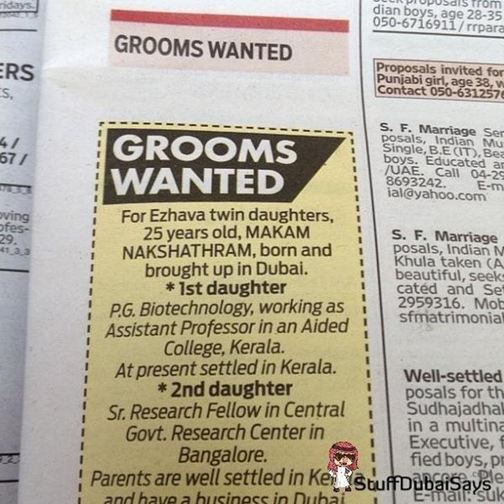 Объявление в газете о поиске женихов для двух сестер-близняшек. Здесь говорится, что одна — биотехно
