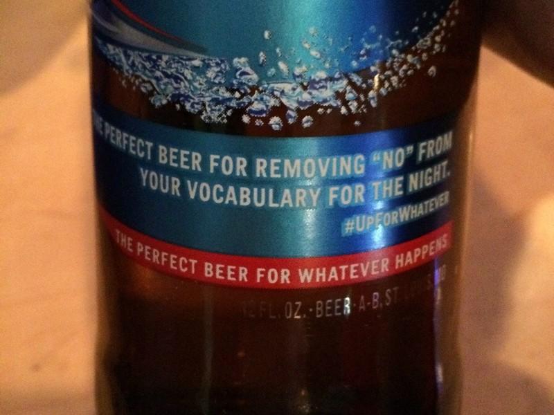 Та самая некорректная этикетка, обещающая потребителю полную приключений ночь. «Идеальное пиво, чтоб