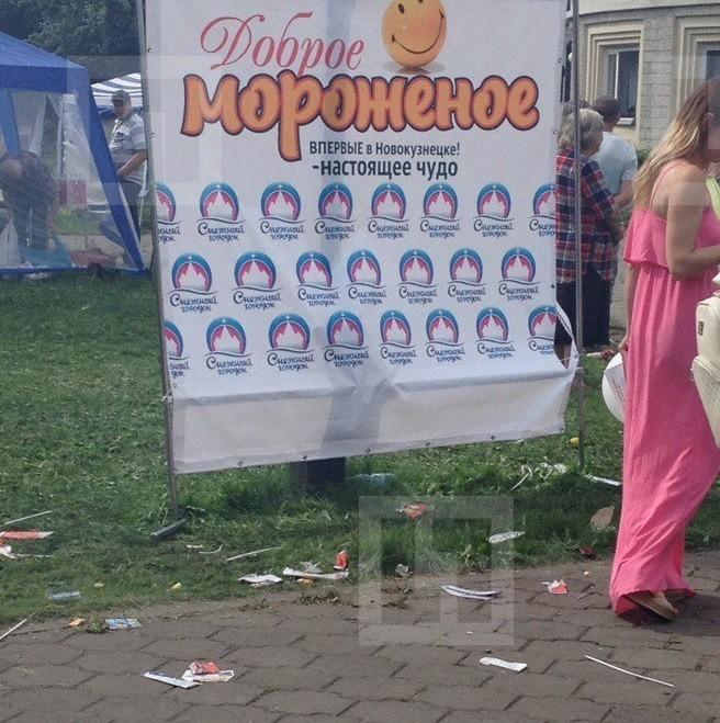 В РФ устроили давку забесплатным мороженым: появилось видео