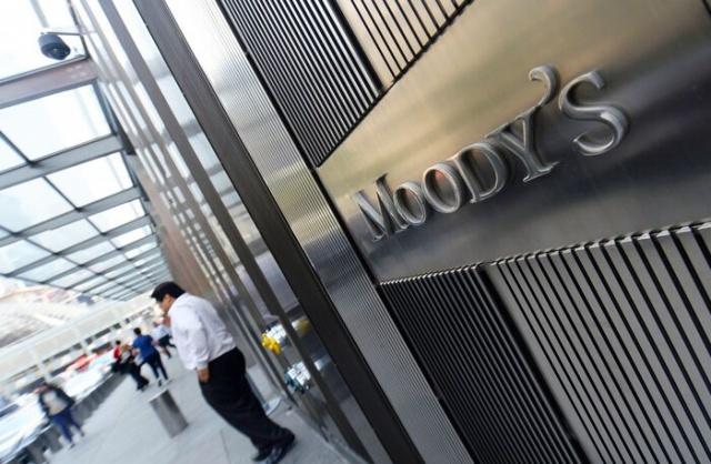 Moody's пересмотрело собственный прогноз поросту ВВП Китая