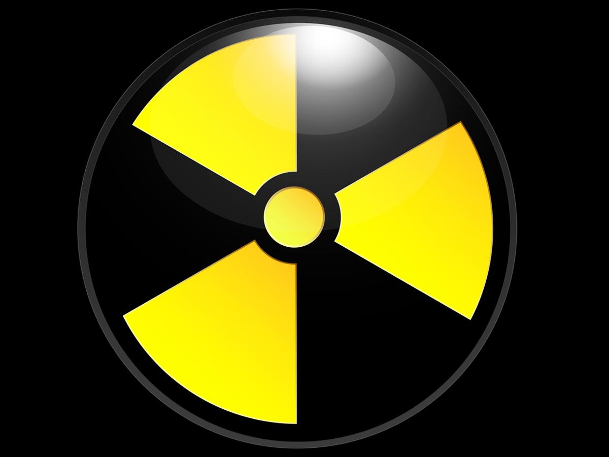 Вподземном хранилище ядерных отходов вСША произошел обвал