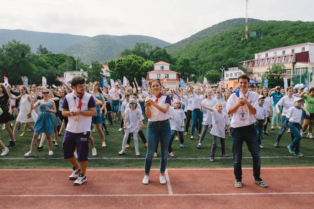 Анапа Смена день защиты детей 2016