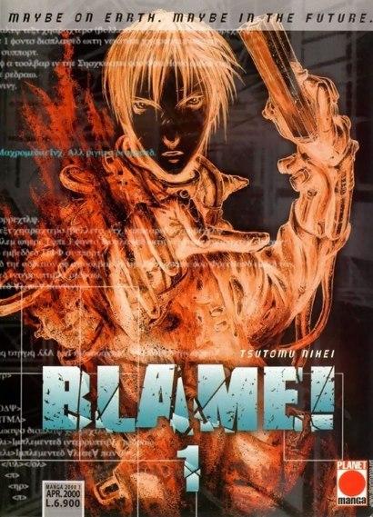 Blame! / Блейм! (1997) [10 томов (65 глав)] [Манга] [Русский] [JPG, PNG] [Завершен]