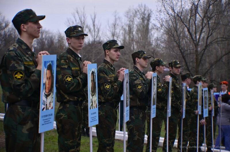 День космонавтики, место приземления Гагарина, 12 апреля 2016 года