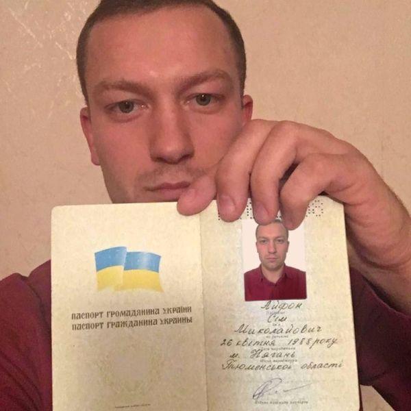 Украинец сменил имя на Айфон Семь ради нового смартфона iPhone