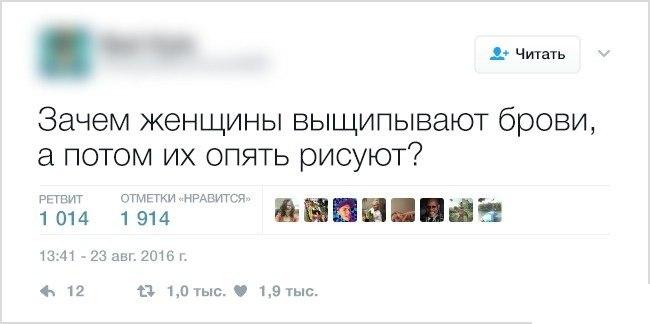 Вопросы из соцсетей