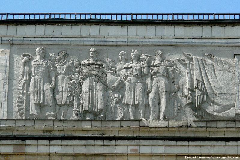 62. МГУ.Химфак фасад. 16.05.14.07..jpg
