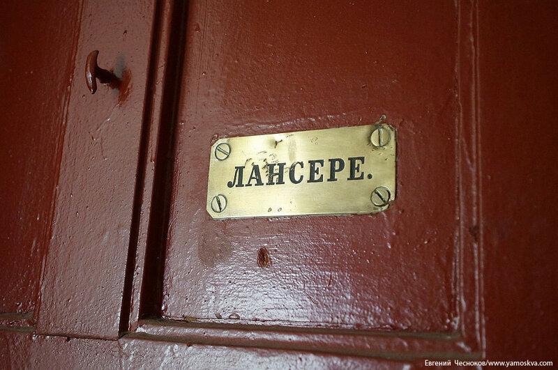 41. Бобров пер. д2. дом Лансере. 29.08.16.20..jpg