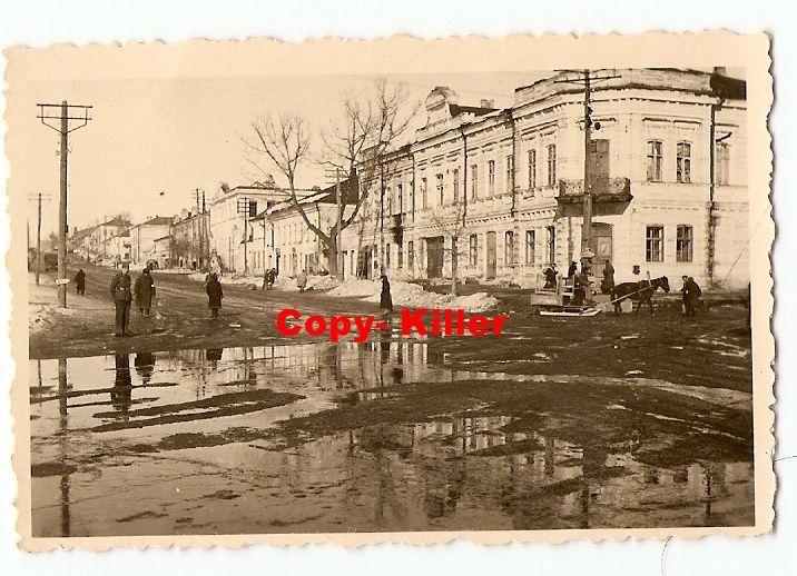 Белгород оккупированный.jpg