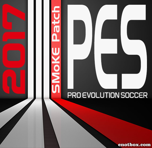 PES 2017 / Pro Evolution Soccer 2017 [SMoKE Patch] (2016) PC | RePack от xatab - обновлено 25.01.2017