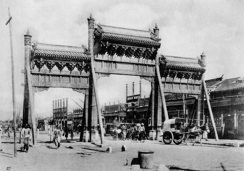 одна из арок пайлоу в Пекине, начало XX века