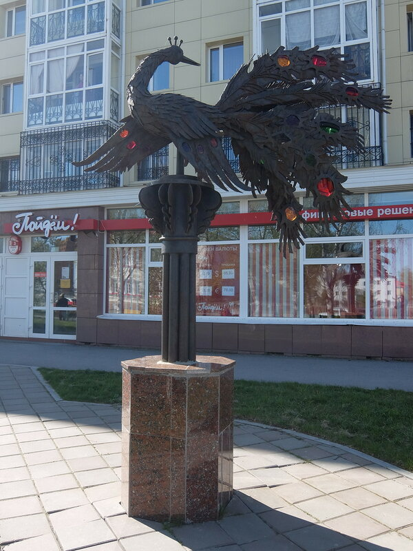 Тобольск - Жар-птица