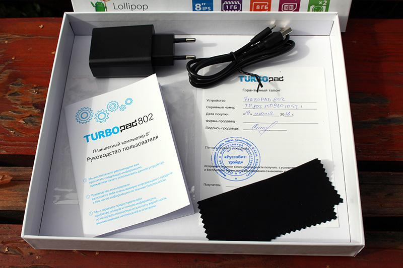 TurboPad 802i