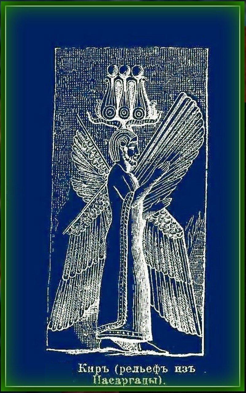 Ваяние. Египет. Ассирия (14).jpg