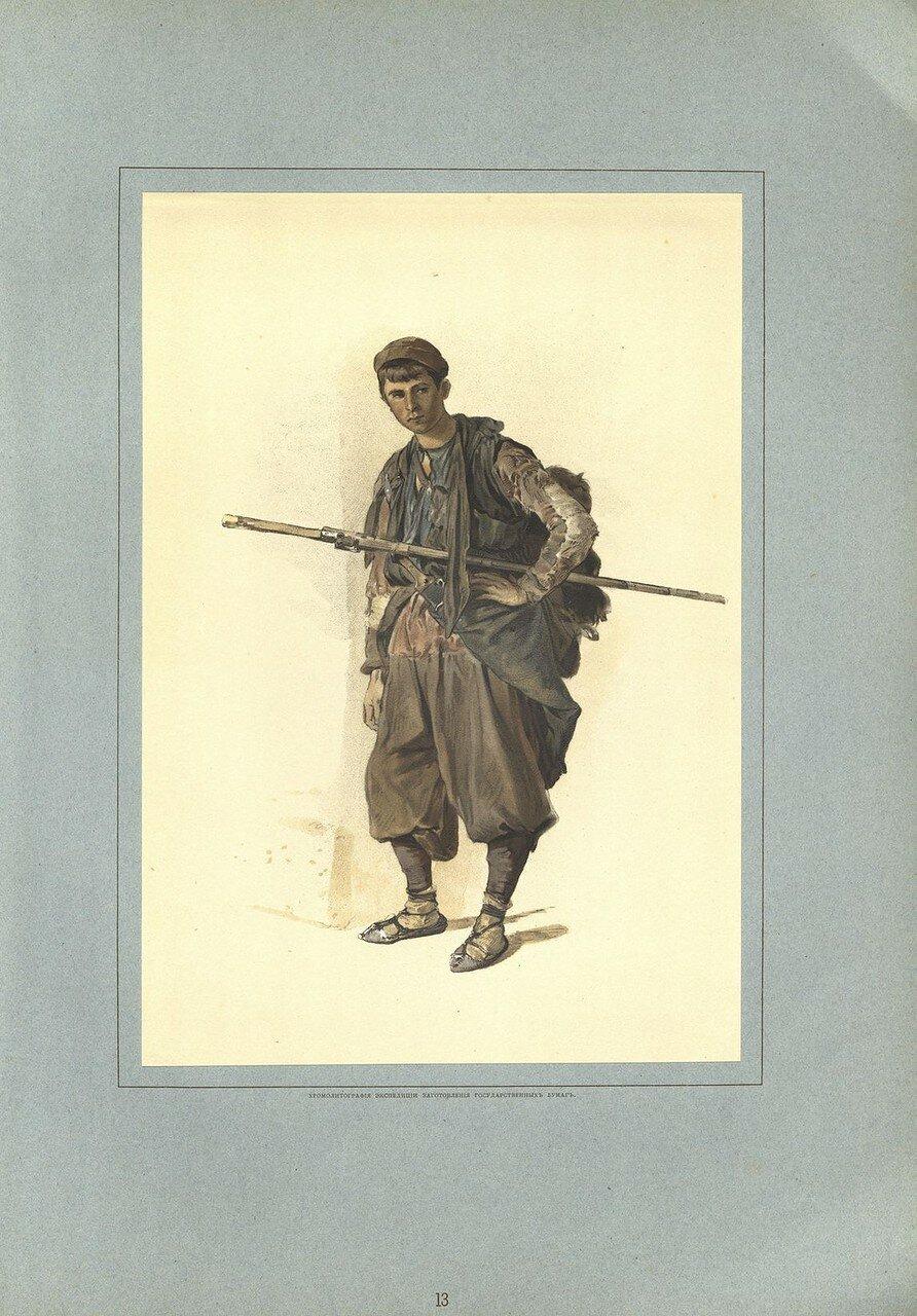 13. Милиционер грузин