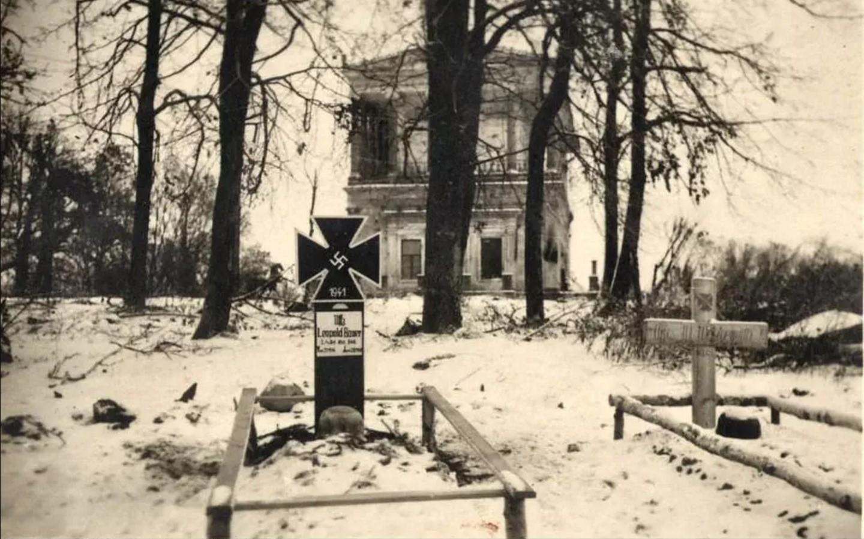 1942.  Бельведер