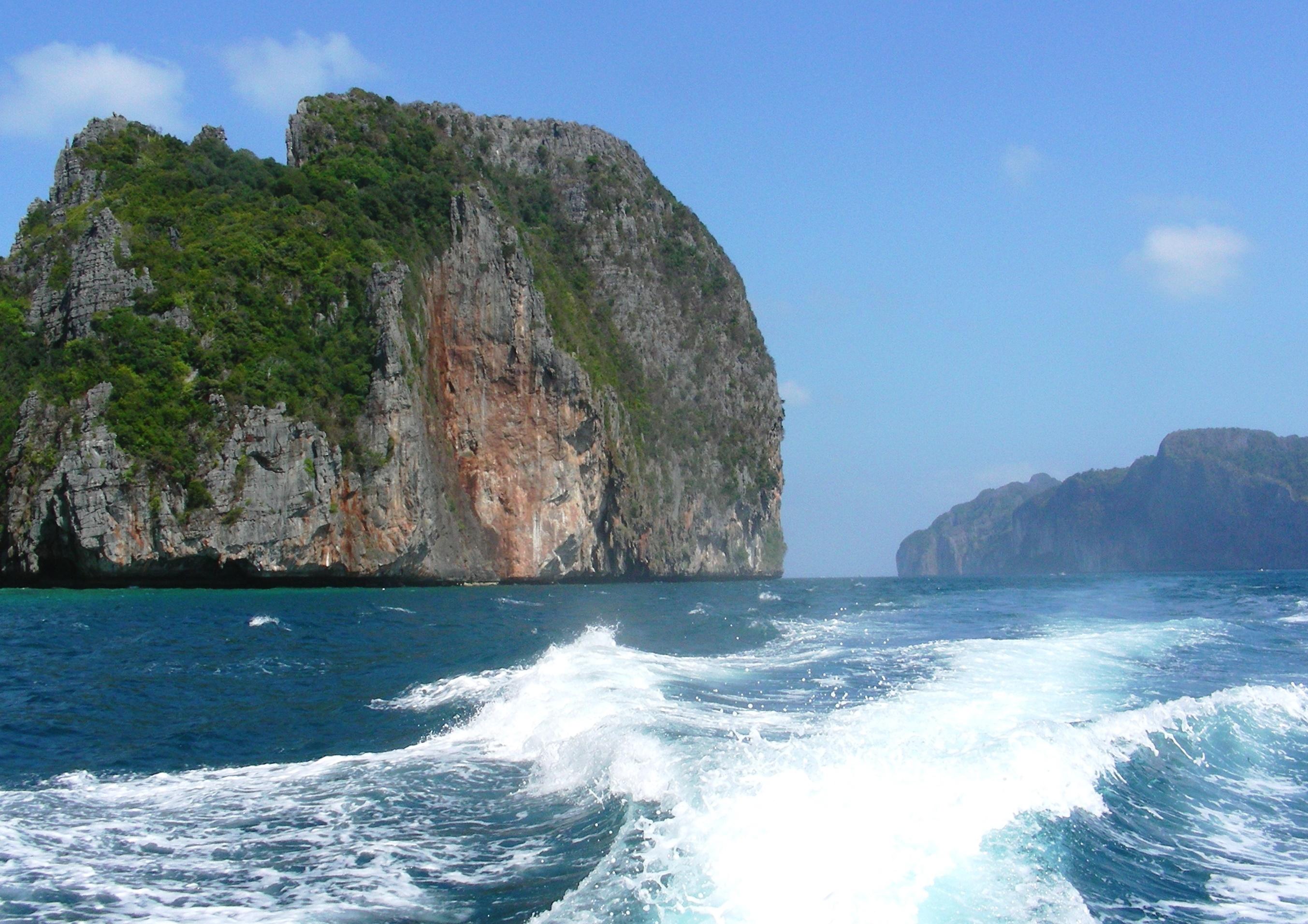 Острова с Сиамском заливе.