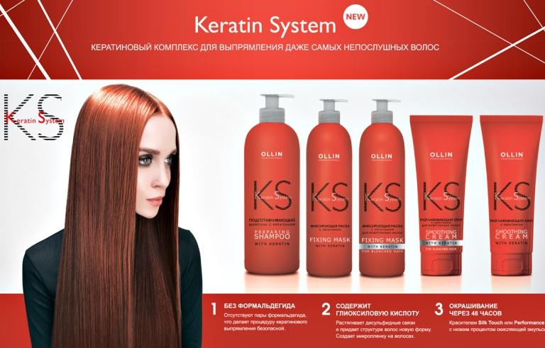 Кератиновое восстановление волос наборы отзывы