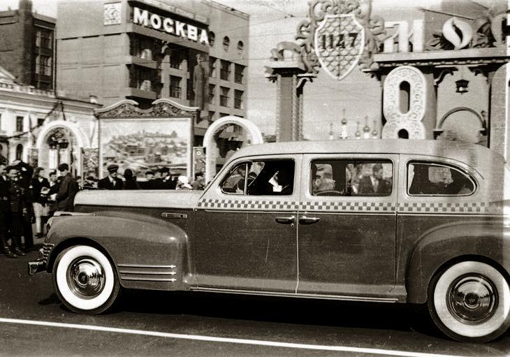 Такси на Пушкинской площади, 1947 год