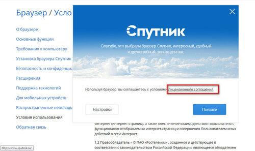 https://img-fotki.yandex.ru/get/467152/17100819.d/0_b794e_b49545fc_L.jpg