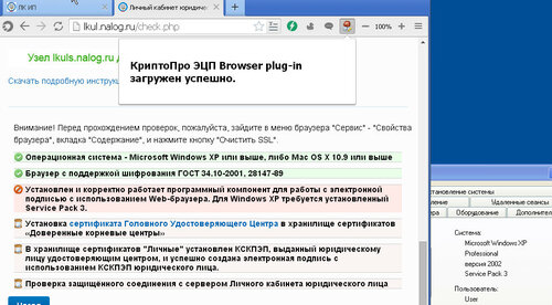 https://img-fotki.yandex.ru/get/467152/17100819.d/0_b7964_a7a2c385_L.jpg
