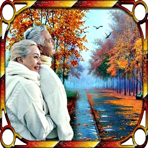 Открытка. С Днем пожилого человека! Прекрасная осень жизни! открытки фото рисунки картинки поздравления