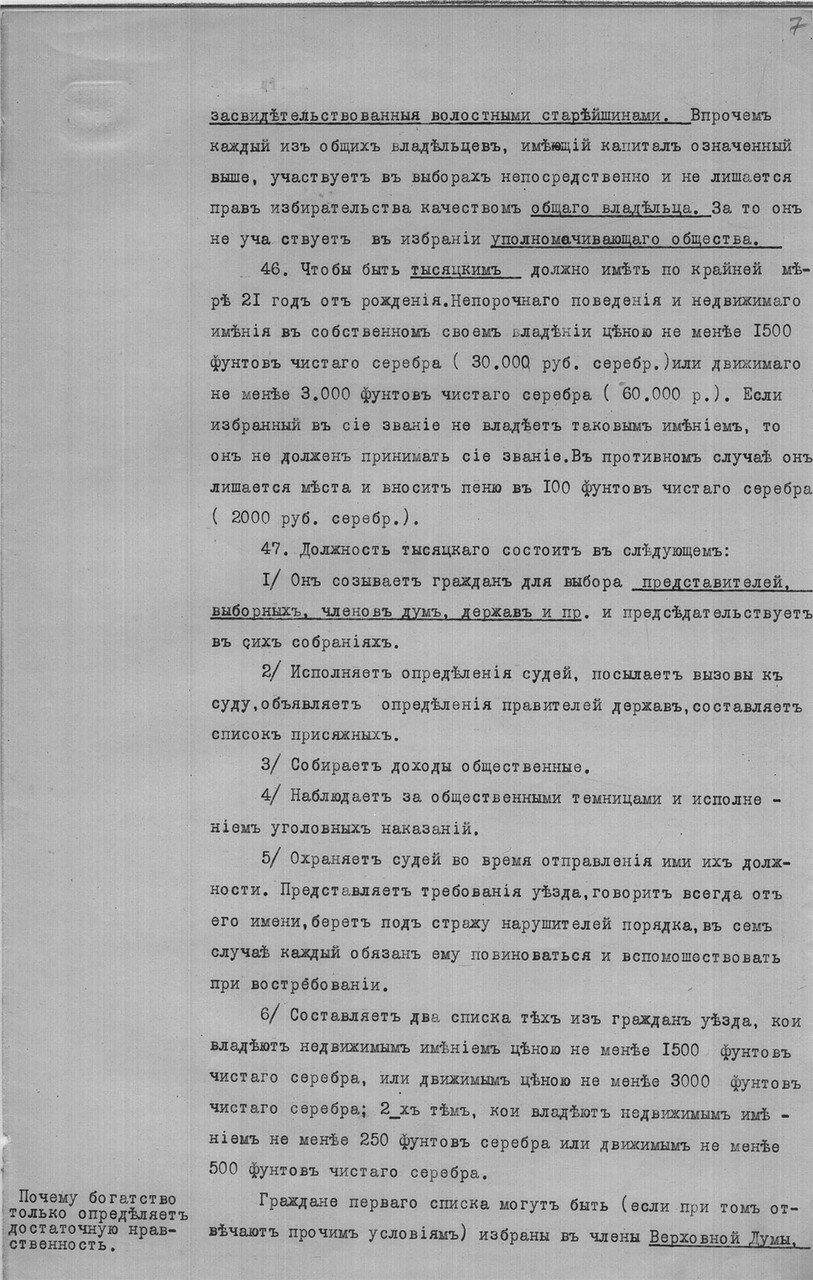 https://img-fotki.yandex.ru/get/467152/199368979.3b/0_1f06e2_71c07b8e_XXXL.jpg