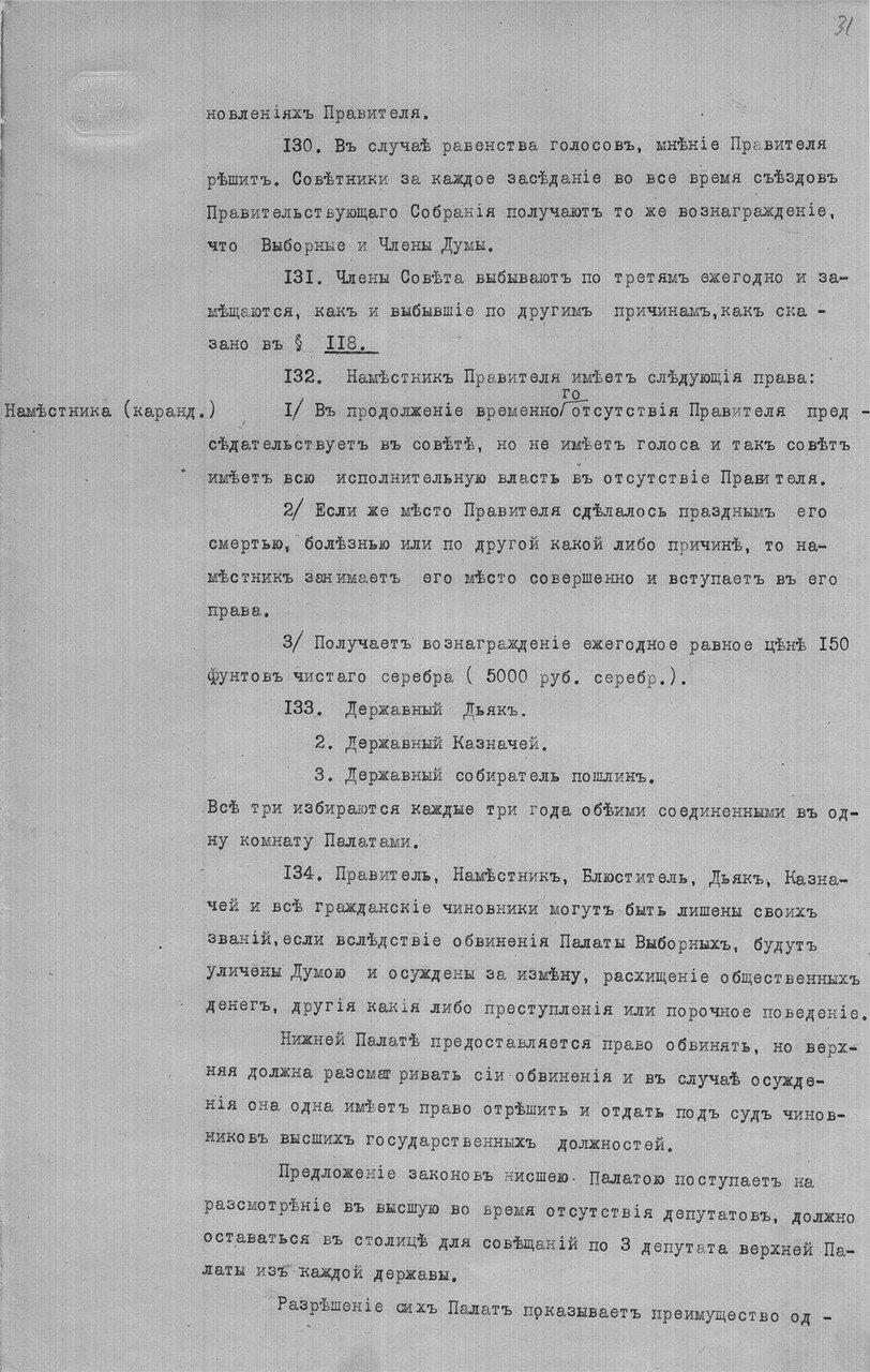 https://img-fotki.yandex.ru/get/467152/199368979.3c/0_1f06fa_b8939b21_XXXL.jpg