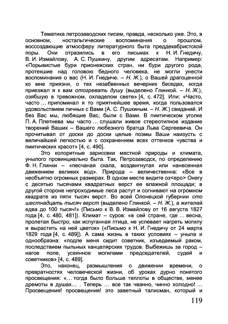 https://img-fotki.yandex.ru/get/467152/199368979.52/0_1fdd47_a8021214_XXXL.png