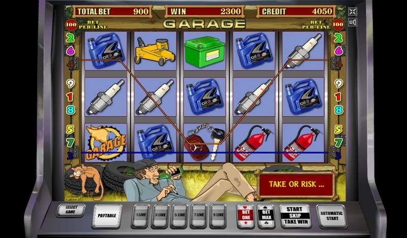 игровой автомат для мужчин онлайн
