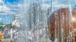 Жара в Екатеринбурге