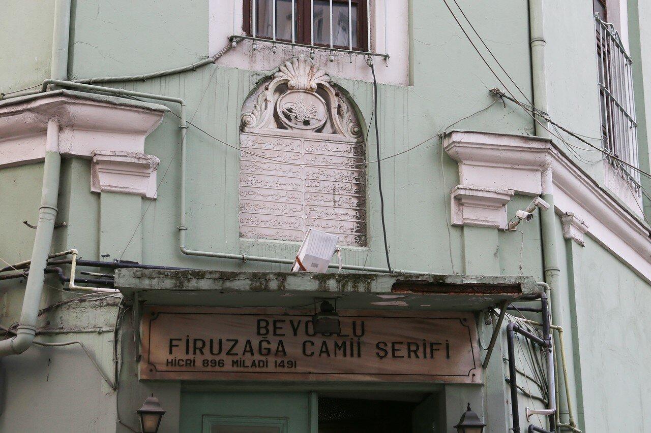 Istanbul, Beyoglu.  Firüzağa Cami Mosque