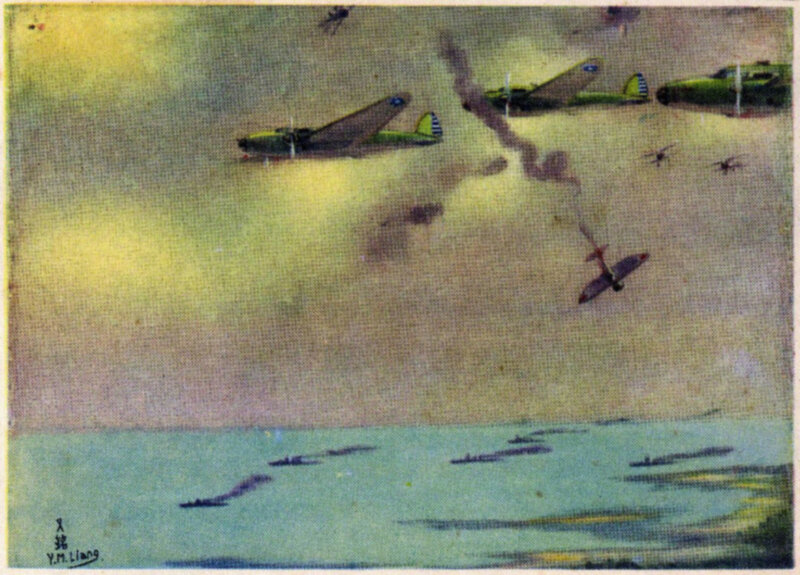 5. A Chinese Victory off Tsungming Island