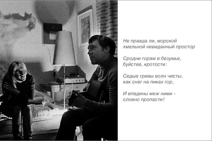 7. У Высоцкого за всю его жизнь было огромное количество романов и отношений. Однако ни Иза Жукова,