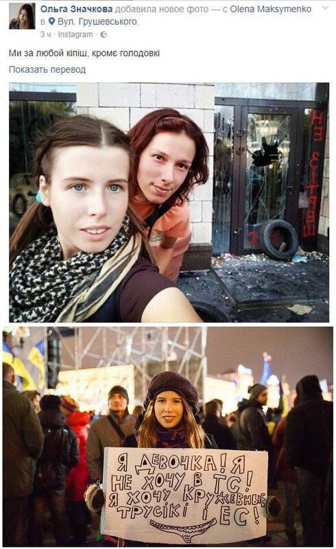 Никто не забыт и ничто не забыто. Ещё один каратель, сбежавший в Россию, который резал уши жителям ЛНР, задержан и осуждён в РФ