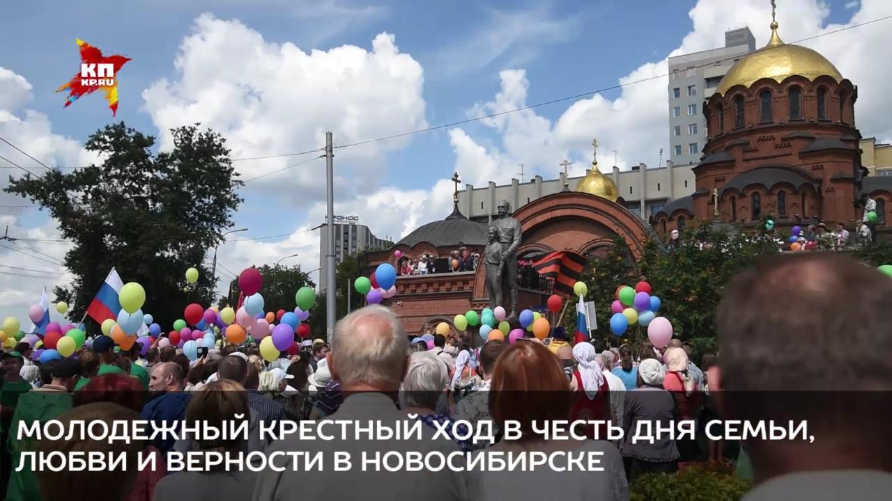 17.07.2017 13:55 Памятник Николаю II вызвал споры среди новосибирцев