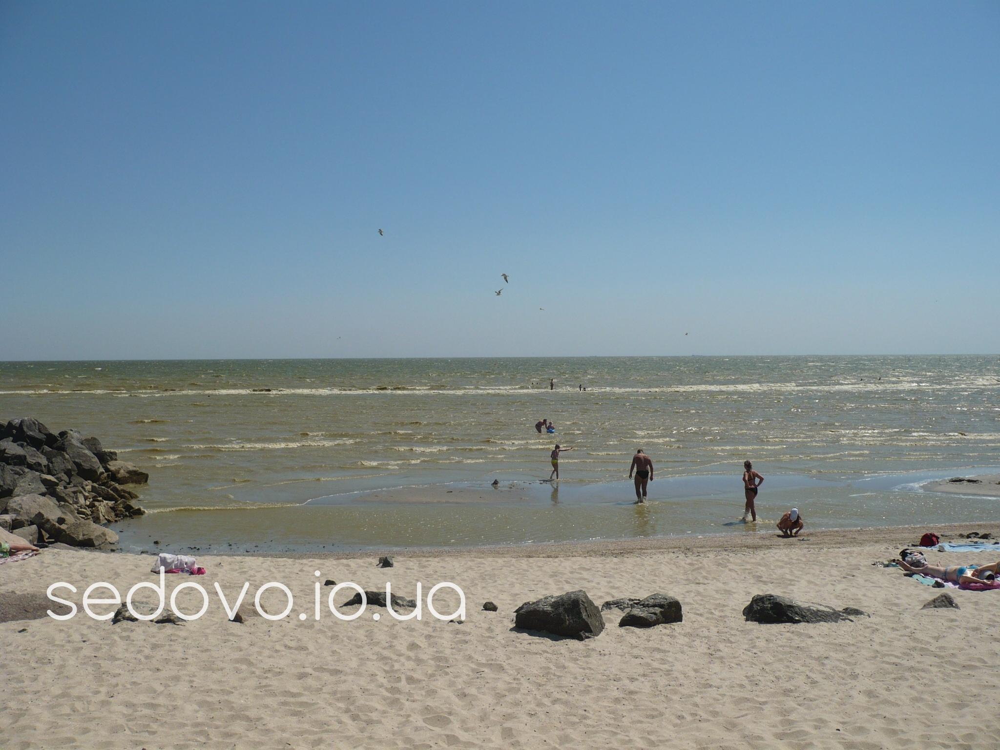 Отдых в Седово с детьми пляж развлечения цены