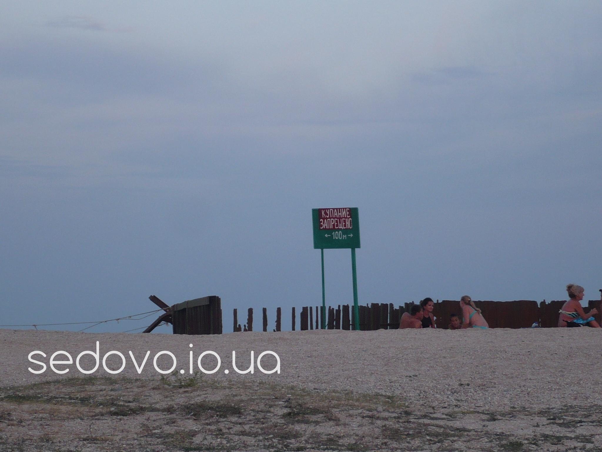 Седово пляж в центральной части поселка фото
