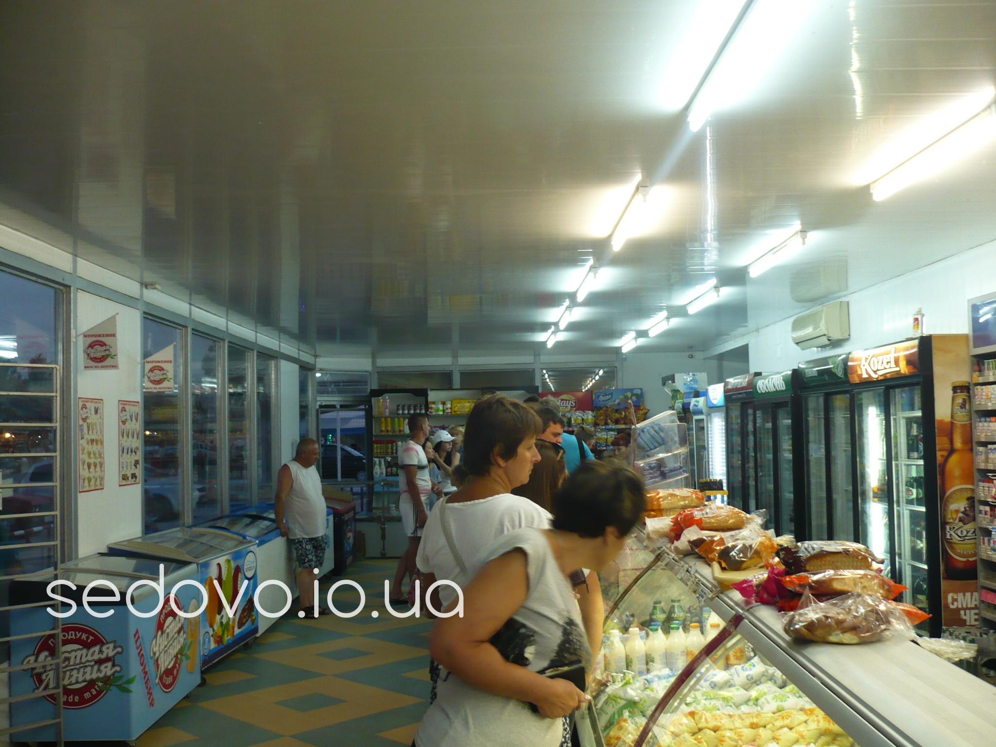 Седово магазин супермаркет цены на продукты