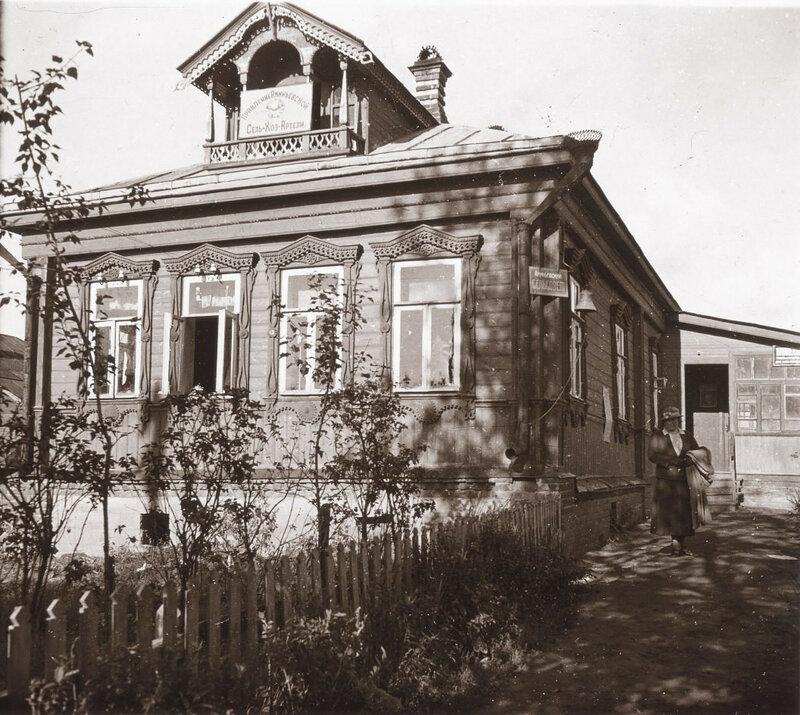 1935 Аминьевский сельсовет. Правление Аминьевской Сель-Хоз-Артели.jpg