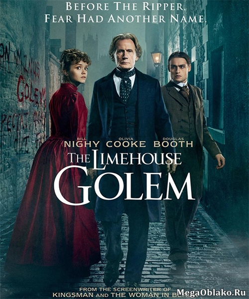 Голем / The Limehouse Golem (2016/WEB-DL/WEB-DLRip)