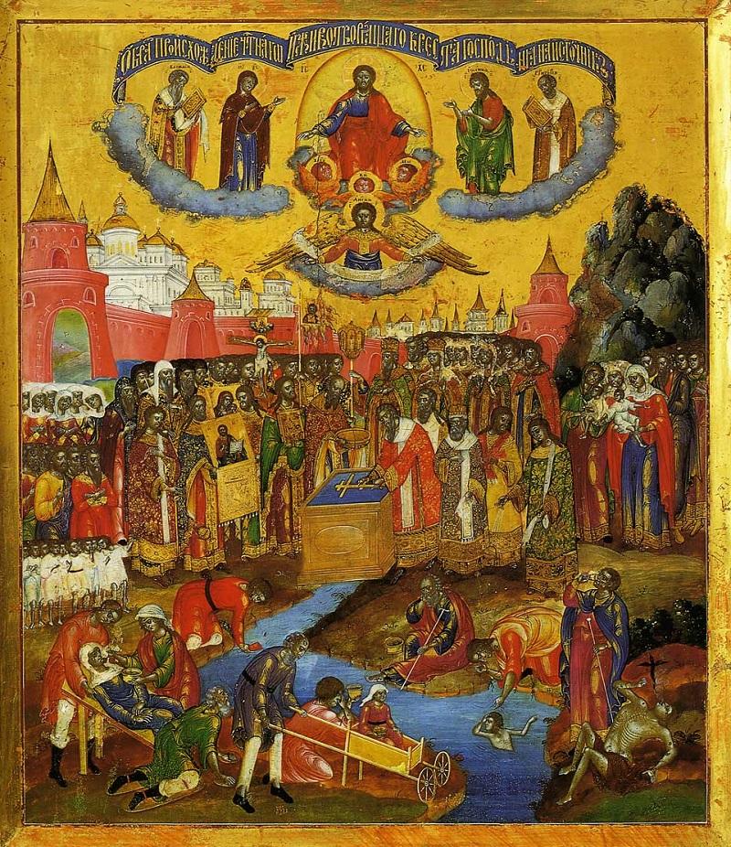 Происхождение Честнаго и Животворящего Креста Господня.jpg