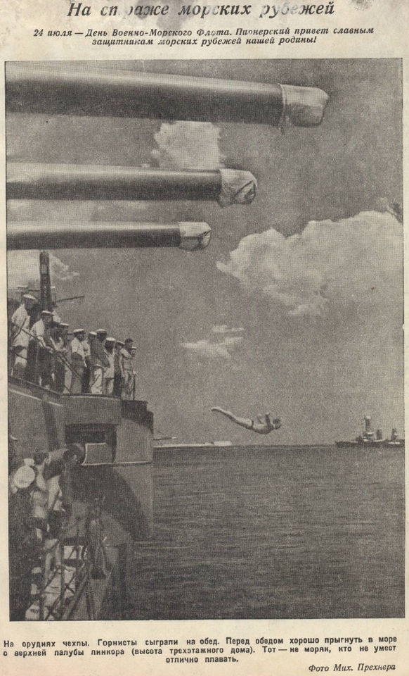 Ж Пионер за июль 1939 года._XXL.jpg