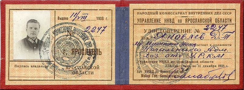 1938_zpshwdaynnf.jpg