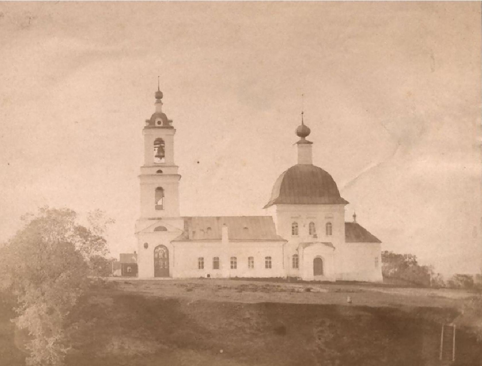 Церковь Крестовоздвижения. Построена в 1795-1800 годах, разрушена в 1929. Вид с юга. 23 мая 1896