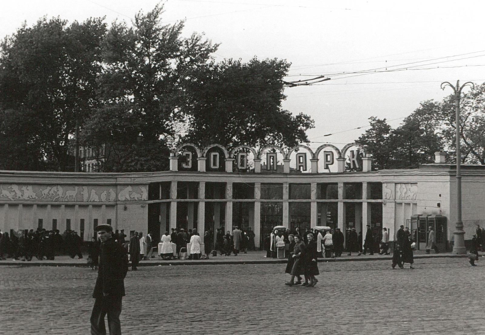 Московский зоопарк. Вход