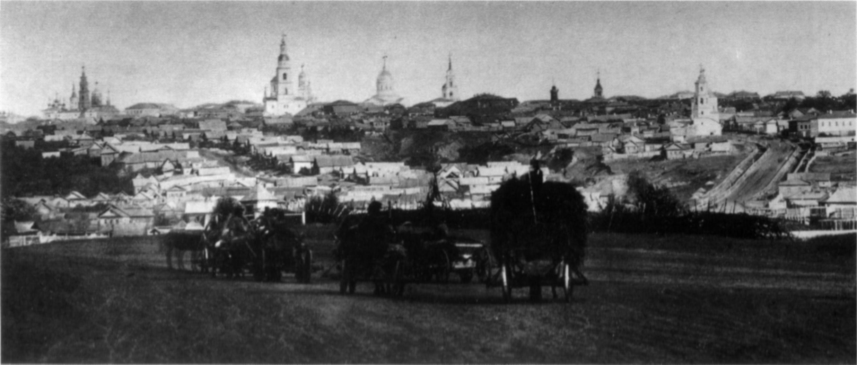 1866. Фрагмент панорамы Симбирска с Московской дороги от реки Свияги.