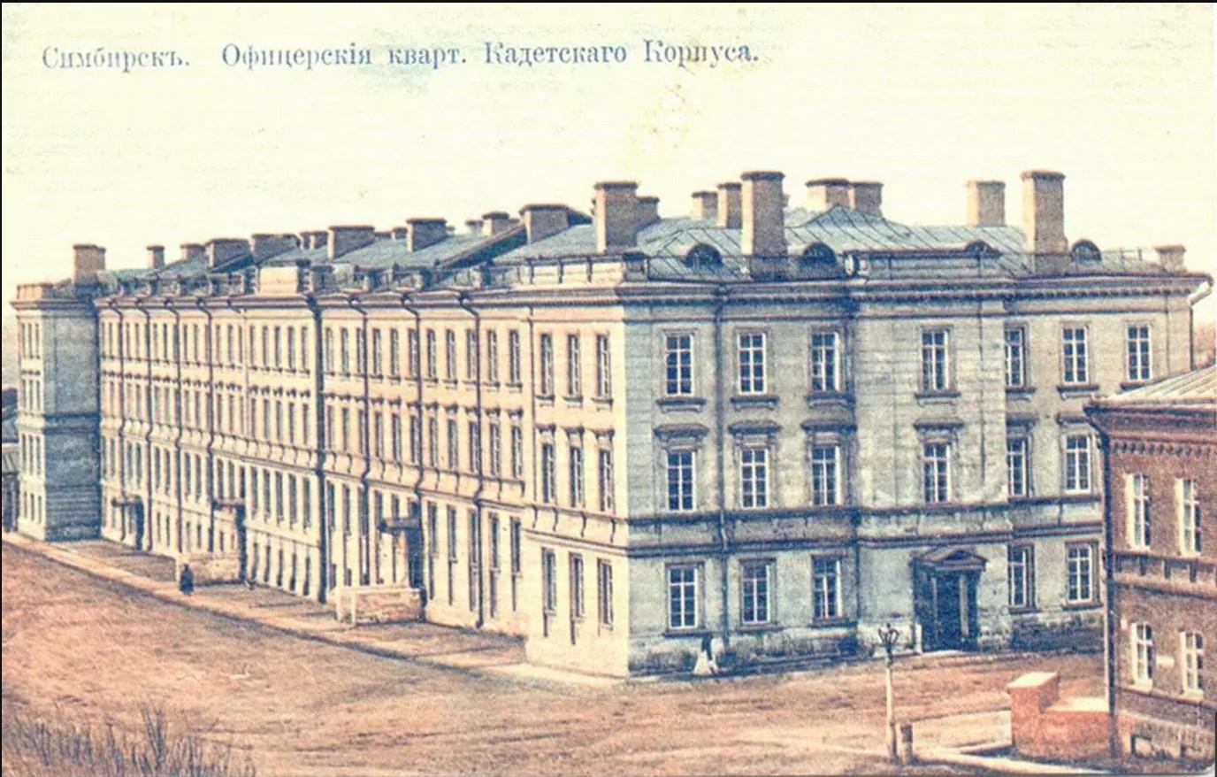 Офицерские квартиры Кадетского корпуса