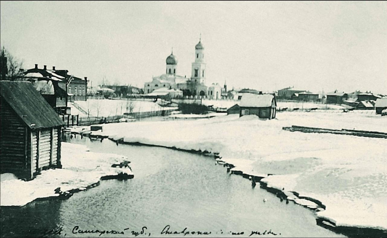 Вид от речки Мелекесски на Никольскую церковь