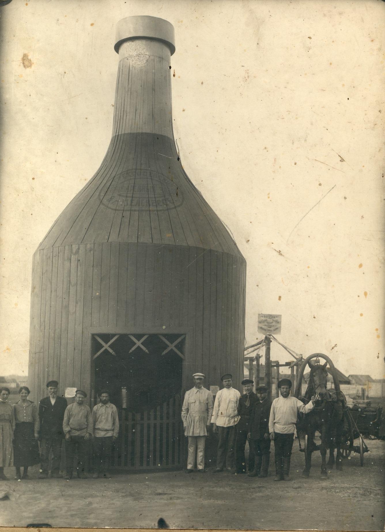 Павильон пивоваренного завода Трёхсосенский